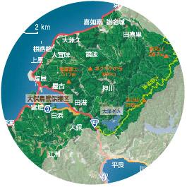 大宜味村の見所